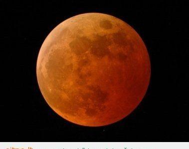 Mėnulio užtemimas 2011, pirmas dublis
