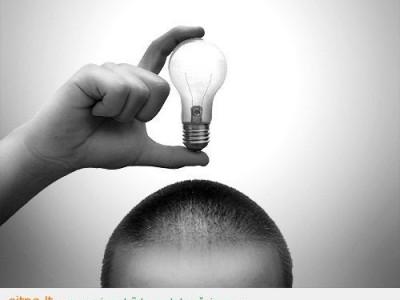 Kaip gimsta idėjos?