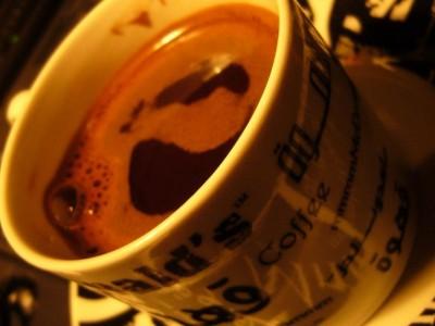 Kavos puodelis… barometras
