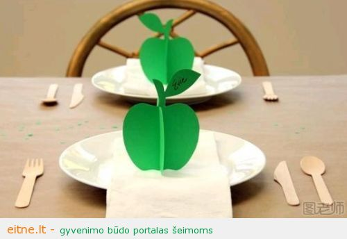 DIY-3D-Paper-Apple-Ornament-thumbnail