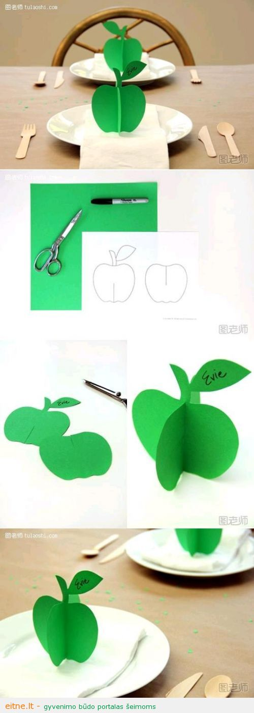 DIY-3D-Paper-Apple-Ornament